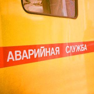 Аварийные службы Бакалов