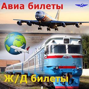 Авиа- и ж/д билеты Бакалов