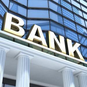 Банки Бакалов