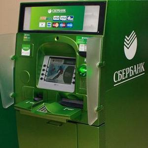 Банкоматы Бакалов