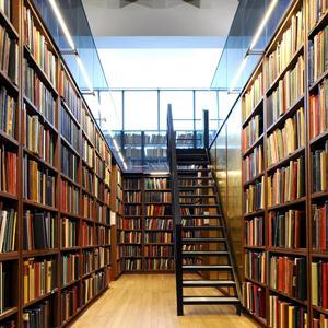 Библиотеки Бакалов