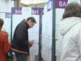 Центры занятости Бакалов
