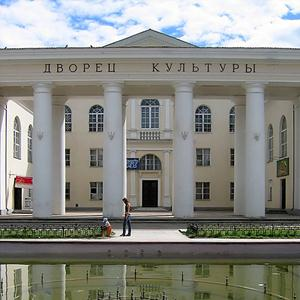 Дворцы и дома культуры Бакалов
