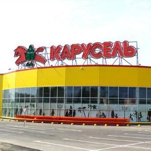 Гипермаркеты Бакалов