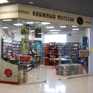 Книжные магазины Бакалов