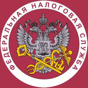 Налоговые инспекции, службы Бакалов
