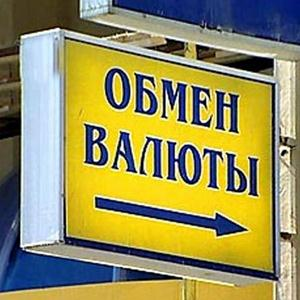 Обмен валют Бакалов