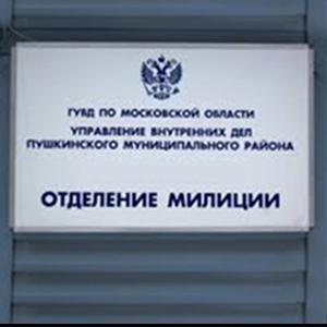 Отделения полиции Бакалов