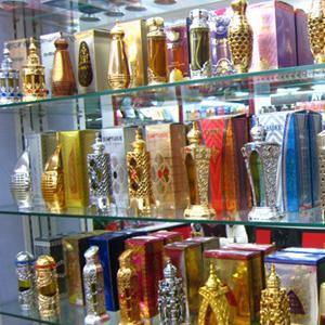Парфюмерные магазины Бакалов