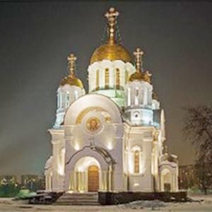 Религиозные учреждения Бакалов
