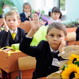 Школы Бакалов