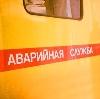 Аварийные службы в Бакалах