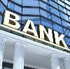 Банки в Бакалах