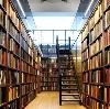 Библиотеки в Бакалах