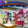 Детские магазины в Бакалах