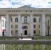 Дворцы и дома культуры в Бакалах