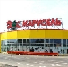 Гипермаркеты в Бакалах