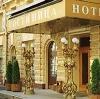 Гостиницы в Бакалах