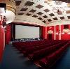 Кинотеатры в Бакалах