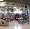 Книжные магазины в Бакалах
