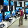 Магазины электроники в Бакалах