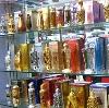 Парфюмерные магазины в Бакалах