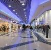 Торговые центры в Бакалах